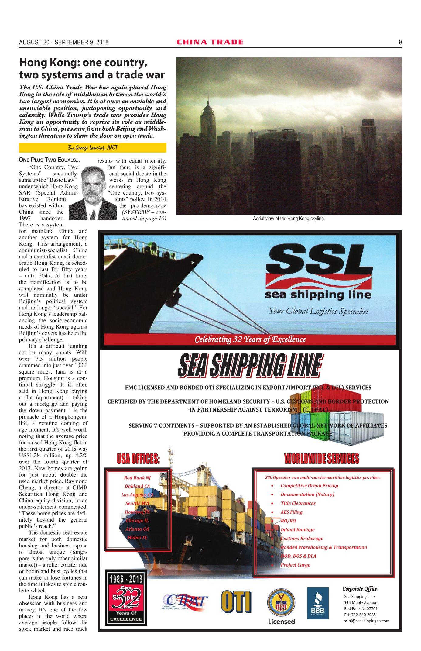 AJOT Digital Edition | Maryland Ports | China Trade | Issue #673
